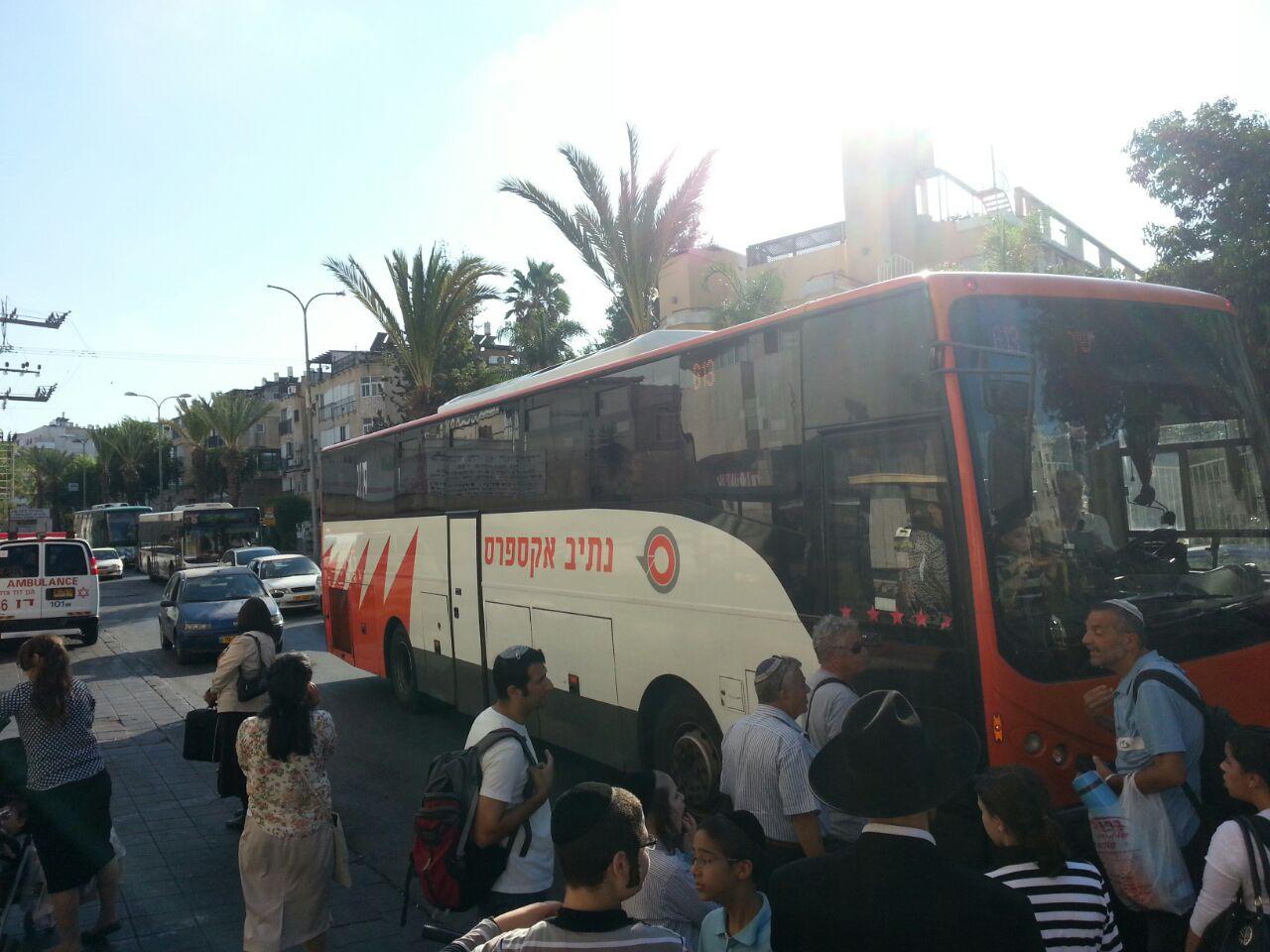 אוטובוס אוטובוסים חרדים נוסעים זועמים - צילם יהודה רחמים 24 (1)
