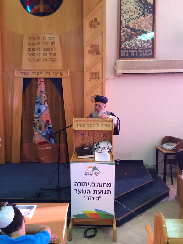 הגר''י יוסף עם הרב הגרב''מ אזרחי משיף (2)