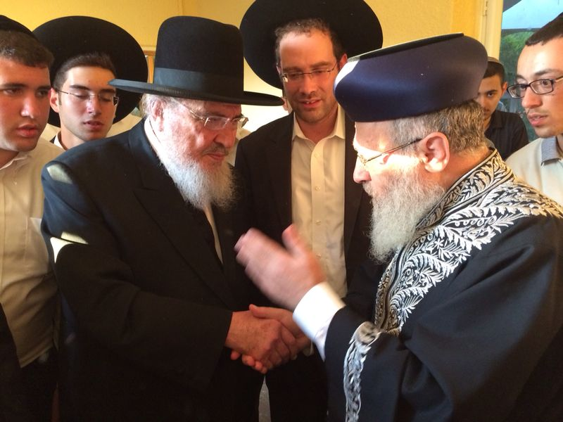 הגר''י יוסף עם הרב הגרב''מ אזרחי משיף (9)