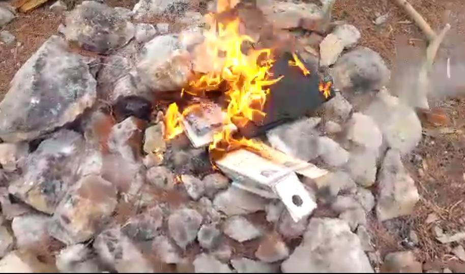טאבלט באש אייפון