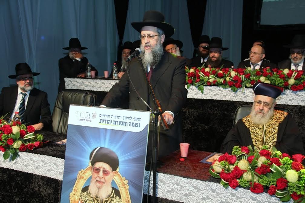 הרב דוד יוסף והראשל''צ צילם יעקב כהן