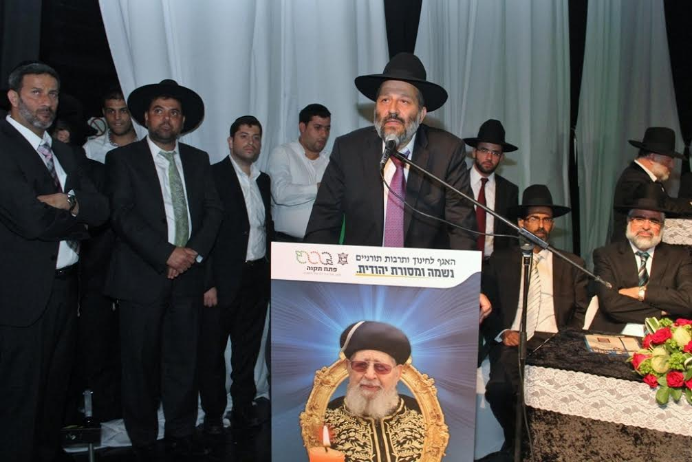 צילם יעקב כהן דרעי בכנס פ''ת