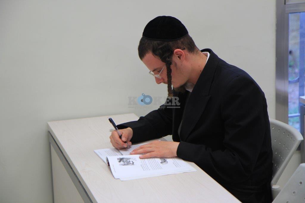 אברכים חרדים הרב גרוסמן משוירץ, המכללה האקדמית אשקלון (3)