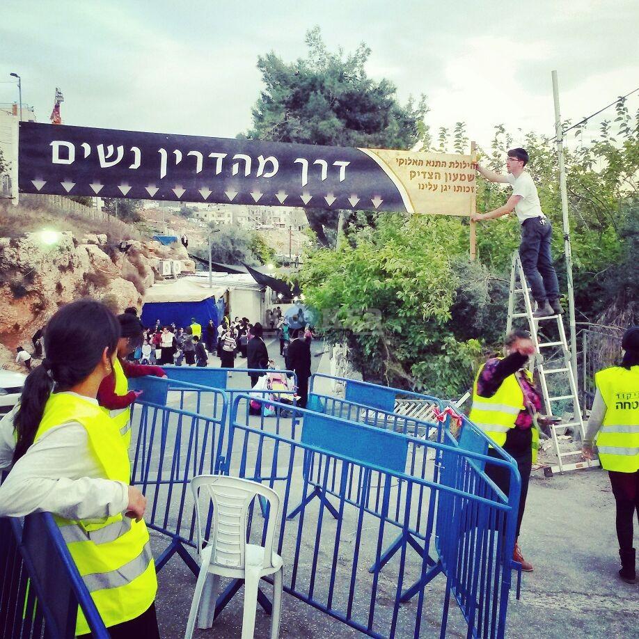 הילולת שמעון הצדיק צילם יצי איזק חדשות 24 (11)