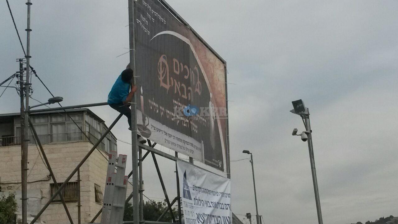 הילולת שמעון הצדיק צילם יצי איזק חדשות 24 (9)
