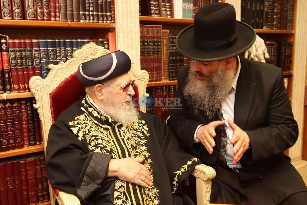 הרב עובדיה יוסף עם מלכה מבנו