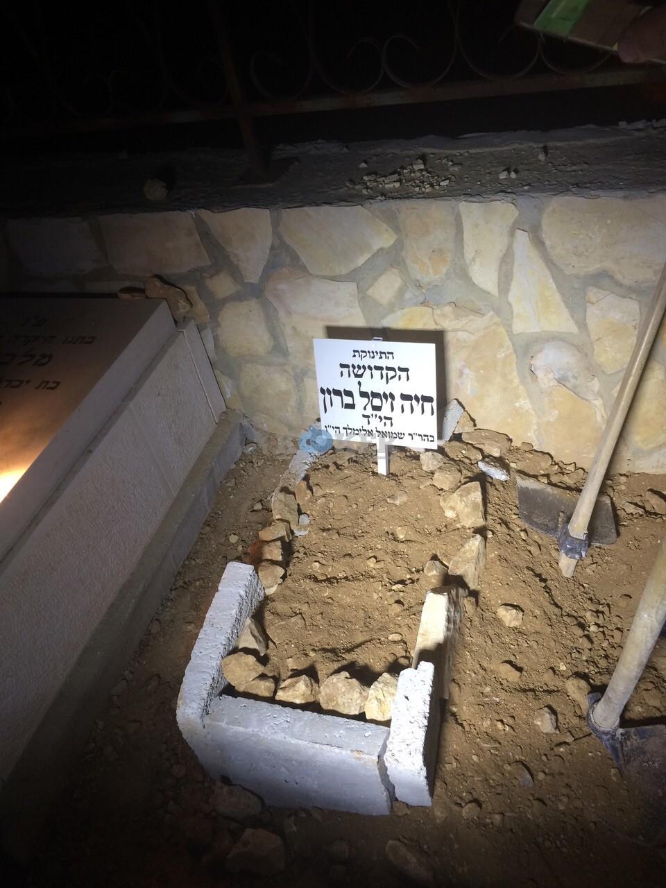 תינוקת מסגל קבר