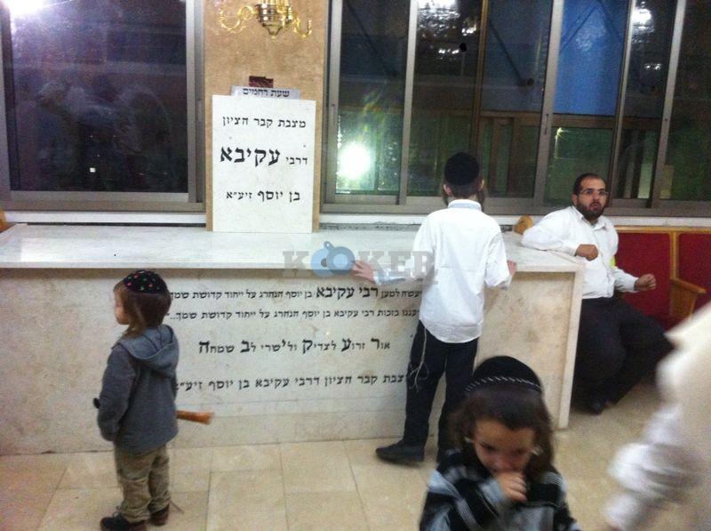 הכנסת ס''ת לציון רבי עקיבא 24צילם (9)