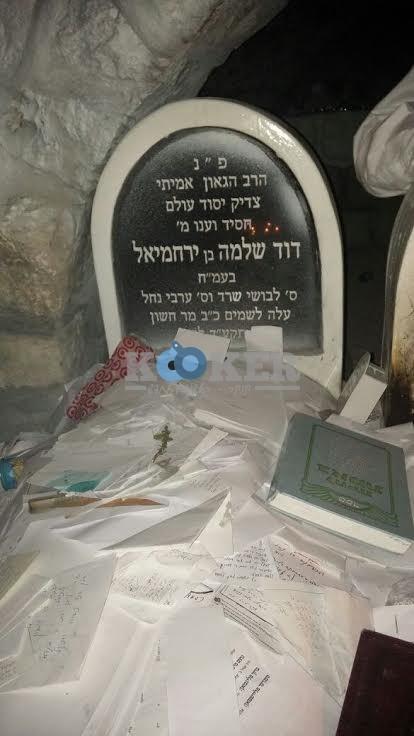 ציון ערבי נחל צילם אליעזר סמט 24 (1)
