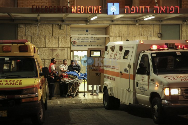 פיגוע דריסה - פלאש 90 - בית חולים הדסה