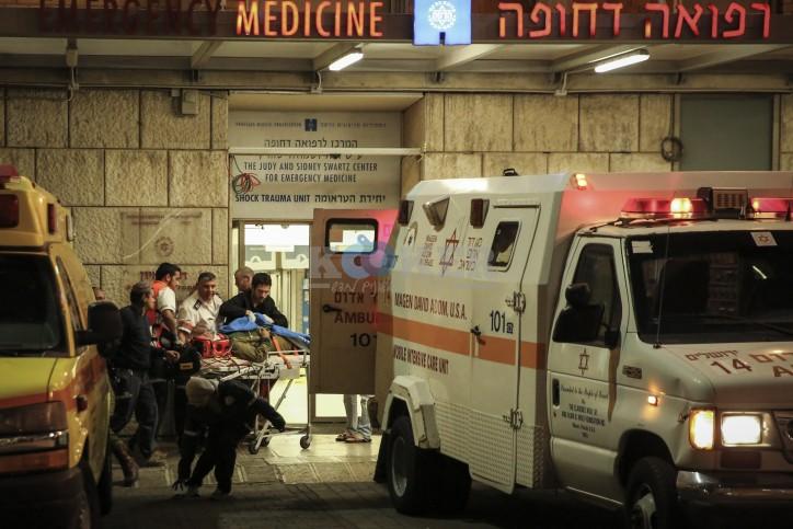 .פיגוע דריסה - פלאש 90 - בית חולים הדסה