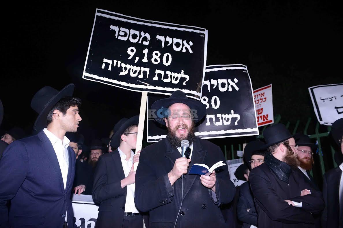 הפגנה בחורי ישיבות עריקים צילם משה בן נאים חדשות 24 (1)
