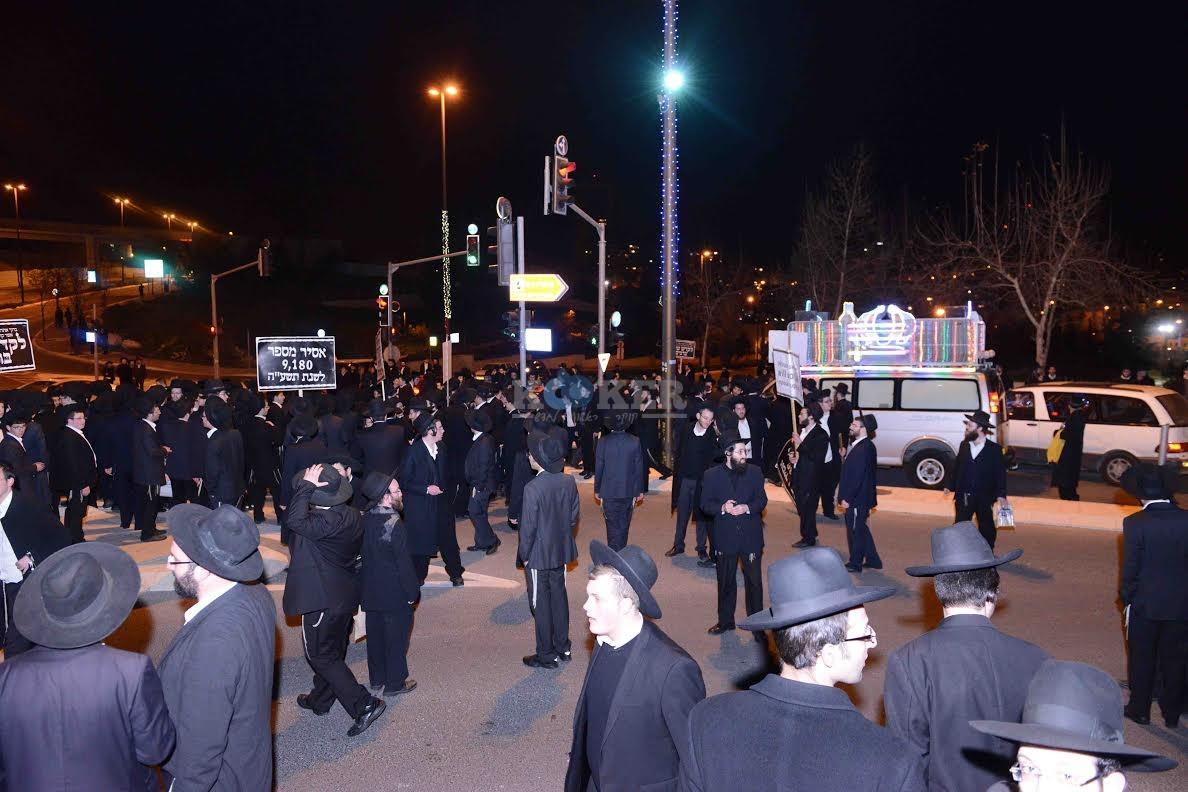 הפגנה בחורי ישיבות עריקים צילם משה בן נאים חדשות 24 (15)
