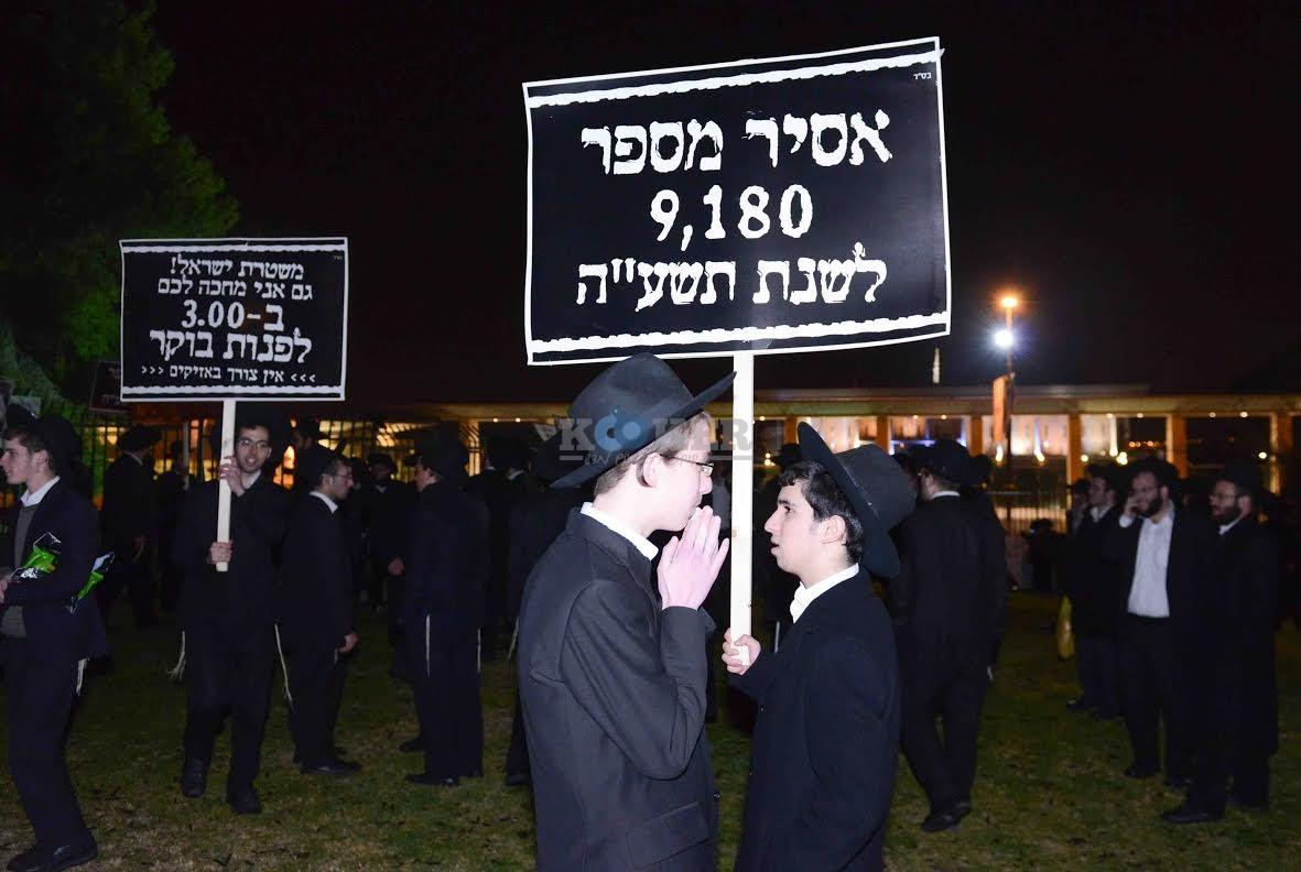 הפגנה בחורי ישיבות עריקים צילם משה בן נאים חדשות 24 (19)
