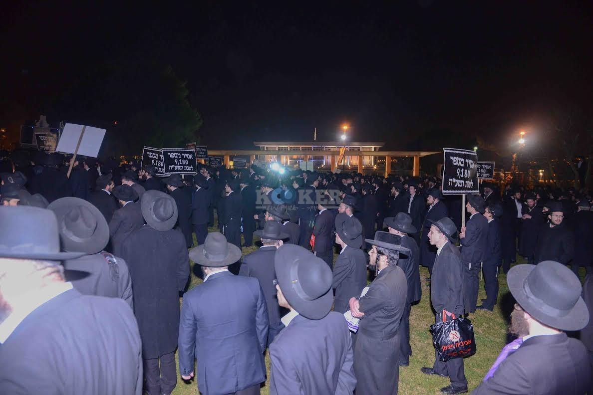 הפגנה בחורי ישיבות עריקים צילם משה בן נאים חדשות 24 (2)