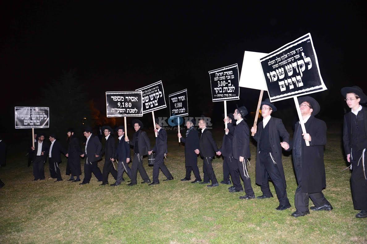 הפגנה בחורי ישיבות עריקים צילם משה בן נאים חדשות 24 (21)