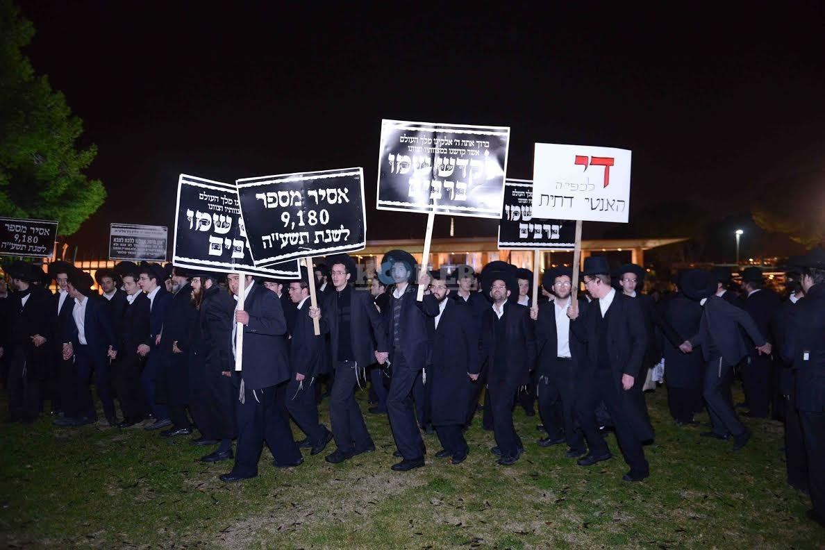 הפגנה בחורי ישיבות עריקים צילם משה בן נאים חדשות 24 (22)
