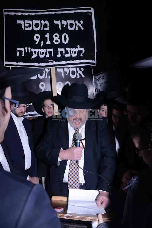 הפגנה בחורי ישיבות עריקים צילם משה בן נאים חדשות 24 (4)