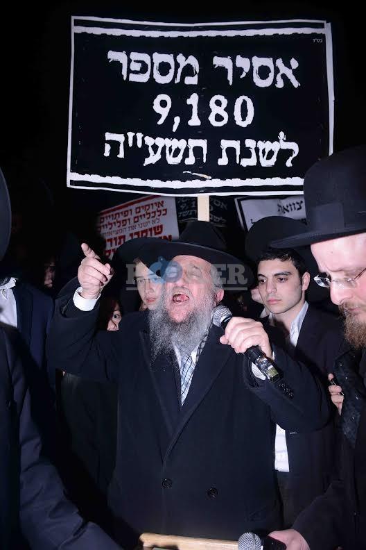 הפגנה בחורי ישיבות עריקים צילם משה בן נאים חדשות 24 (5)