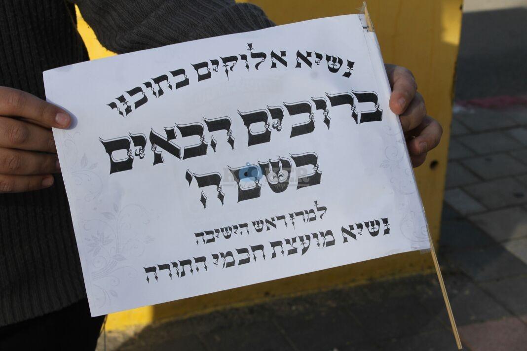 נשיא המועצת רבי שלום כהן באלעד צילם בעריש פילמר (16)