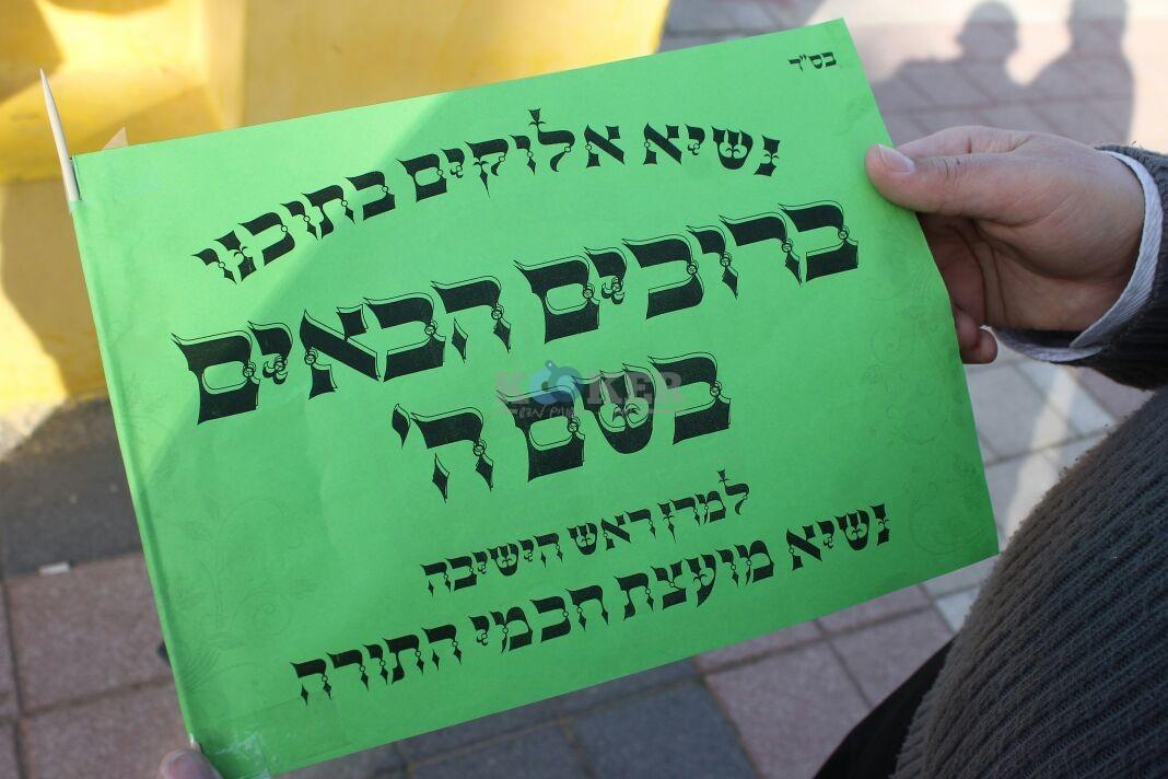 נשיא המועצת רבי שלום כהן באלעד צילם בעריש פילמר (17)
