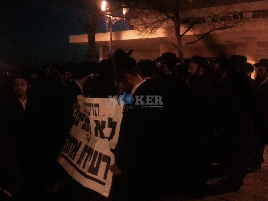 הפגנה נגד ביוב בצפת צילם שמחה גולדברג 24 (1)