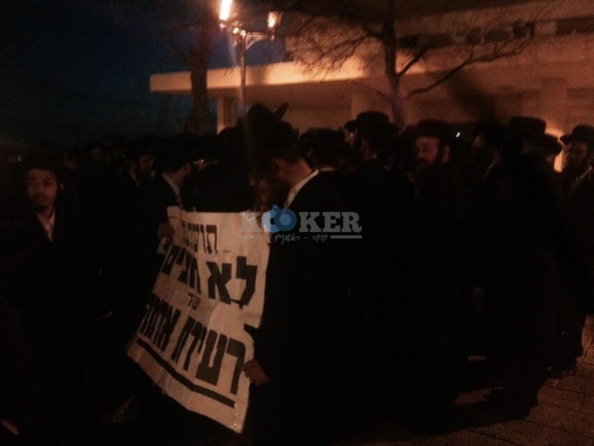 הפגנה נגד ביוב בצפת צילם שמחה גולדברג 24 (2)