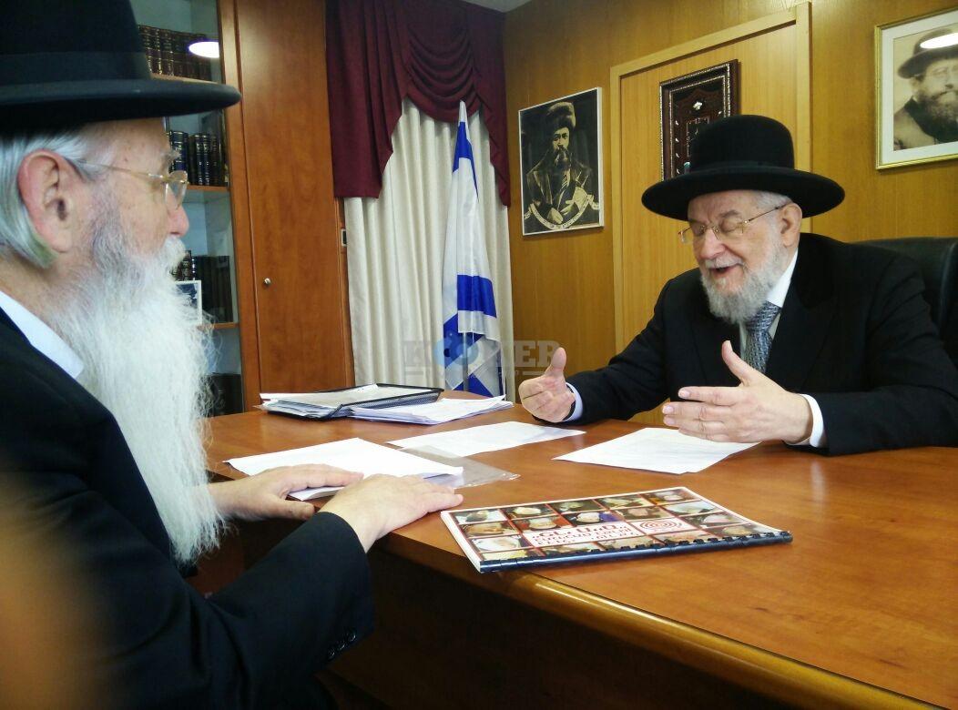 הרב ישראל מאיר לאו מותר לשימוש תמיד מחיים תקשורת (1)