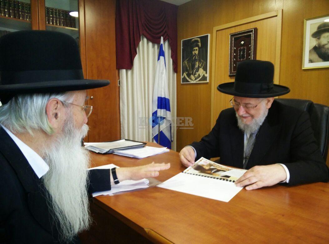 הרב ישראל מאיר לאו מותר לשימוש תמיד מחיים תקשורת (2)