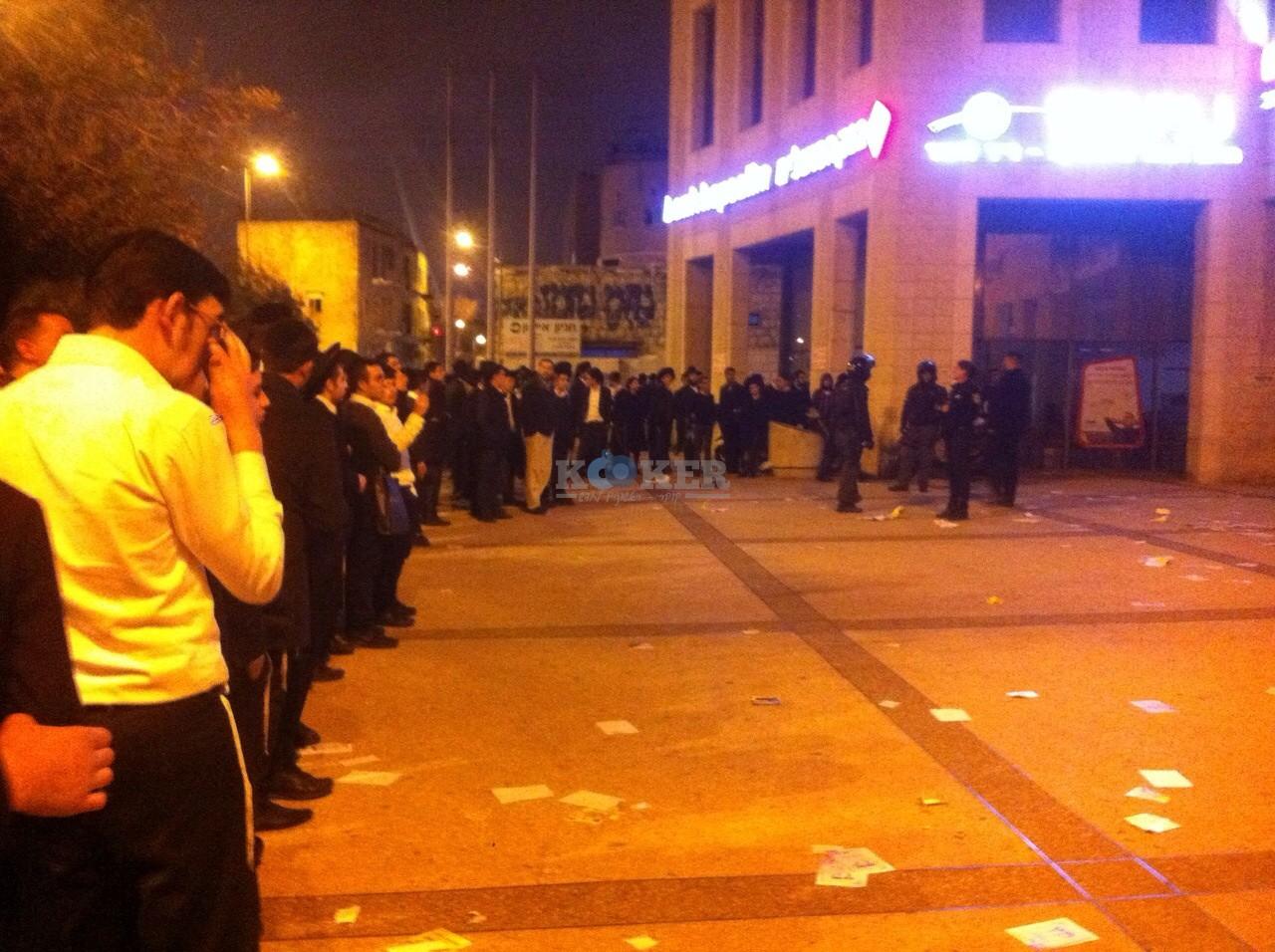 הפגנה נגד אמנון יצחק צילם חיים פביאן - סוכנות הידיעות חדשות 24 (5)