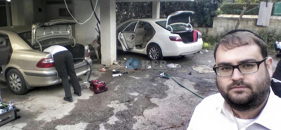 שטיפת רכב שואה