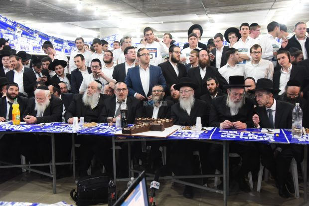 חברי הכנסת של 'יהדות התורה'. צילום: משה גולדשטיין