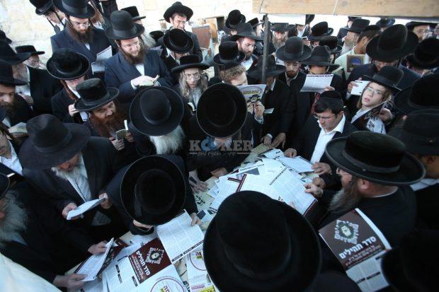 זוועהיל 70 שנה ציון הצדיק מאת מוסדותיהם (2)