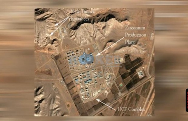 גרעין-איראן-620x401