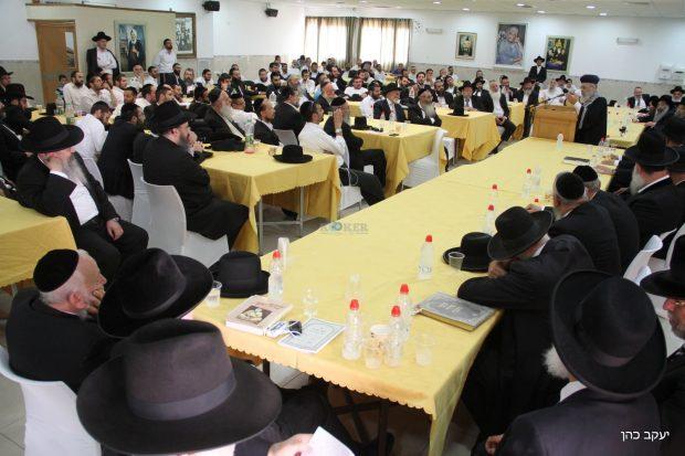 יום עיון עם אבוחצירא , דרעי, הרב יצחק יוסף צילם יעקב כהן (27)