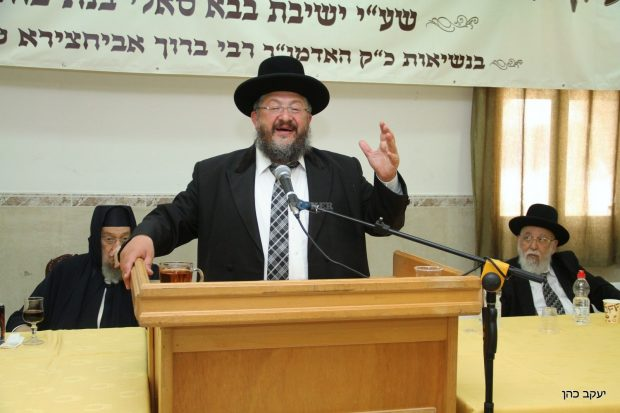 יום עיון עם אבוחצירא , דרעי, הרב יצחק יוסף צילם יעקב כהן (32)
