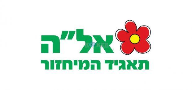 לוגו אלה