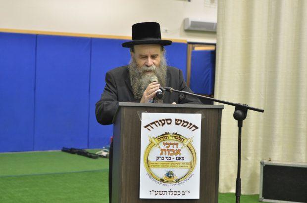 מנהל הת''ת הרה''ג רבי אליעזר אסטרייכר בדברי פתיחה