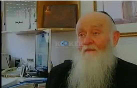 הרב רפאל שמואלביץ