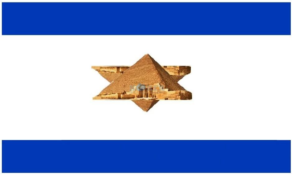 מגן דוד העשוי מפרמידה. אחד הממים שהופצו אמש