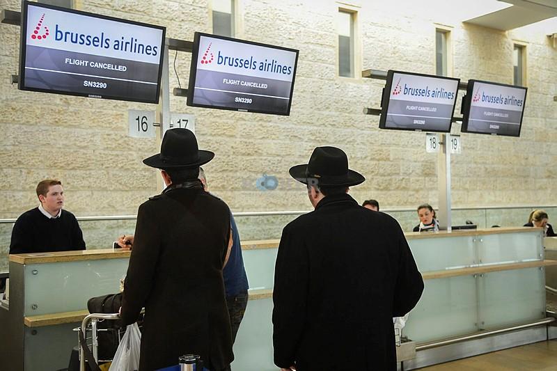 חרדים בשדה התעופה בבריסל. צילום: פלאש 90