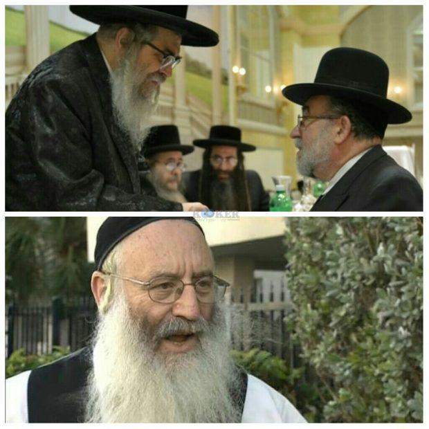 """הרב יצחק רוזנברג (למעלה) והרב חיים פרנס ז""""ל"""