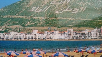 טיולים למרוקו באגדיר