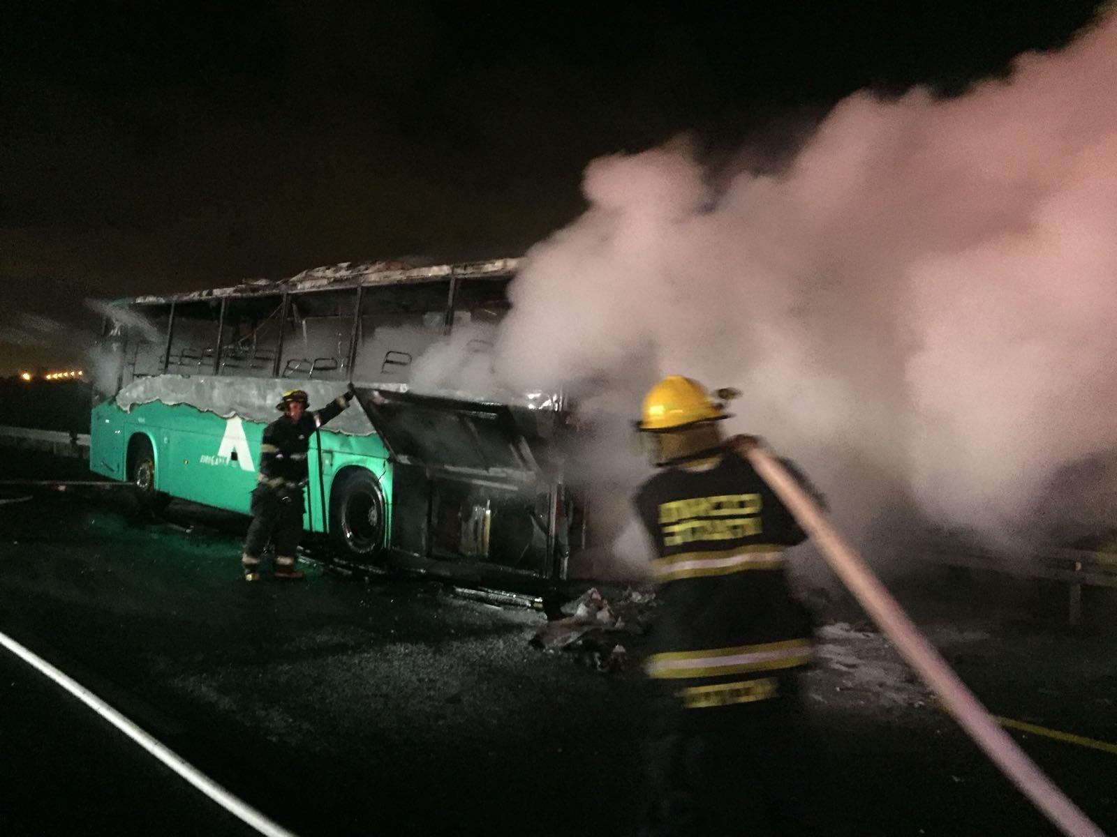 אוטובוס התהפך: אוטובוס התהפך בדרום: עשרות חולצו