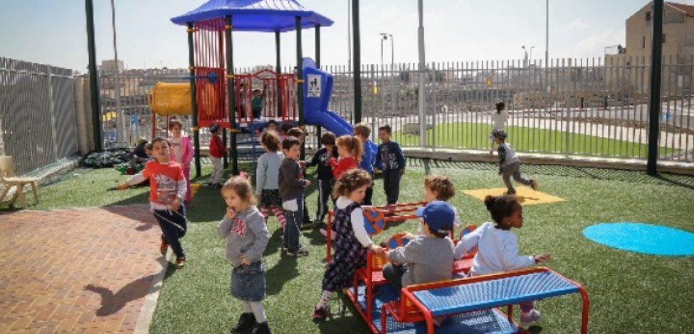 גן ילדים אילוסטרציה, צילום: פלאש 90